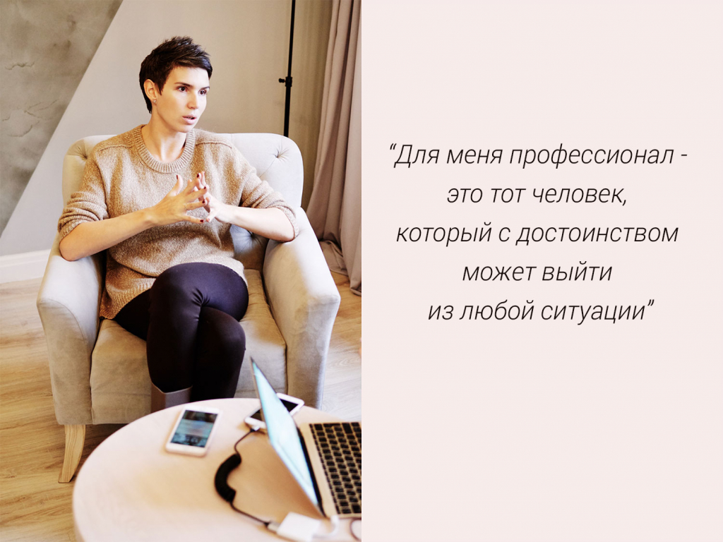 #ЯЗНАЮКАК: интервью с Сашей Дергоусовой-Фото 2