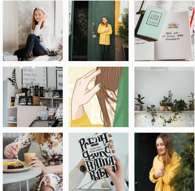 Книжные Instagram-аккаунты, на которые стоит подписаться-Фото 2