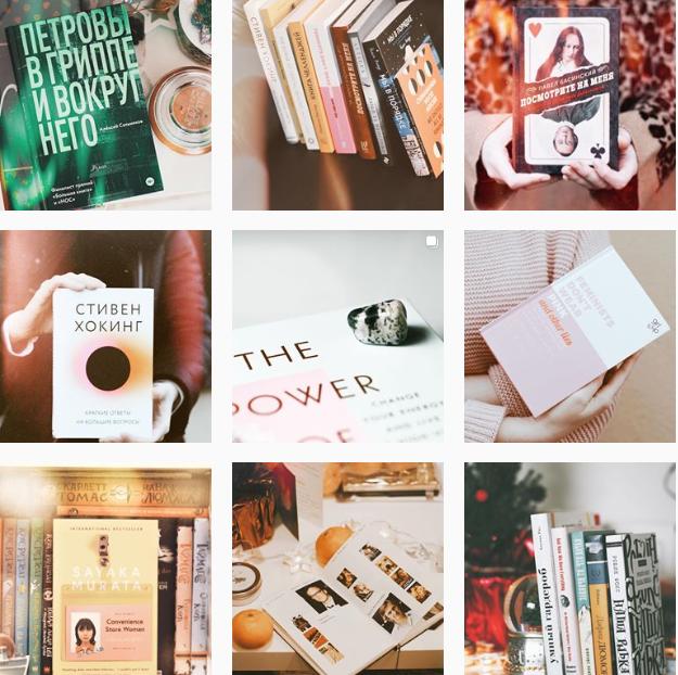 Книжные Instagram-аккаунты, на которые стоит подписаться-Фото 4