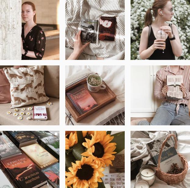 Книжные Instagram-аккаунты, на которые стоит подписаться-Фото 3