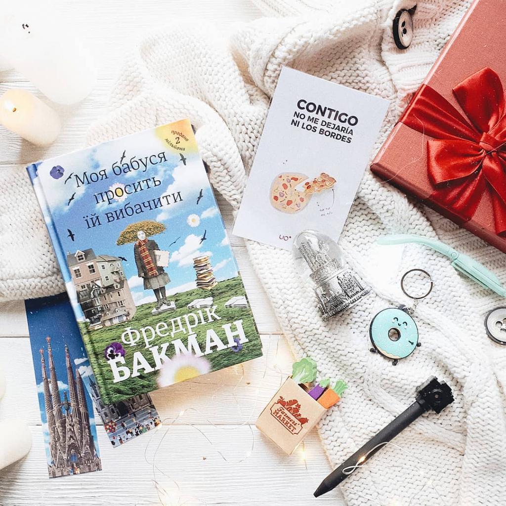 Лучшие  Instagram-аккаунты о книгах фото 4