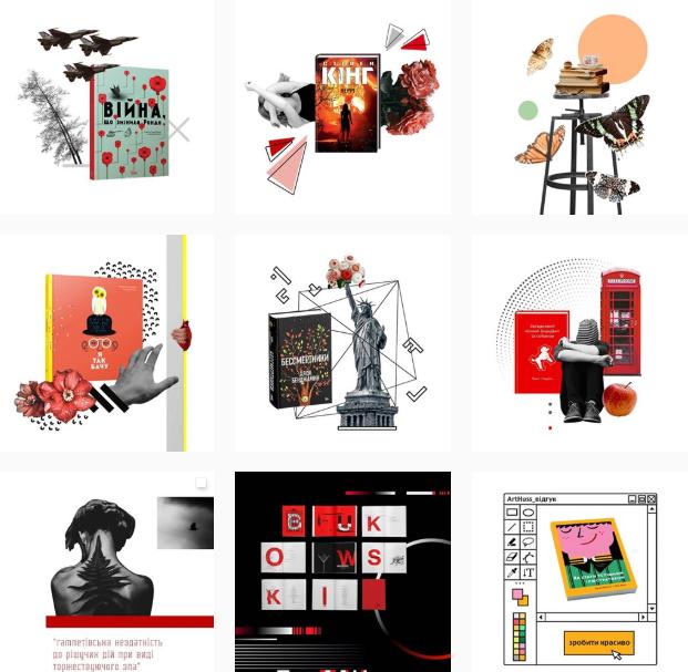 Книжные Instagram-аккаунты, на которые стоит подписаться-Фото 10