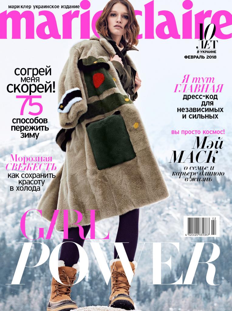 Новый номер Marie Claire уже в продаже!-Фото 1