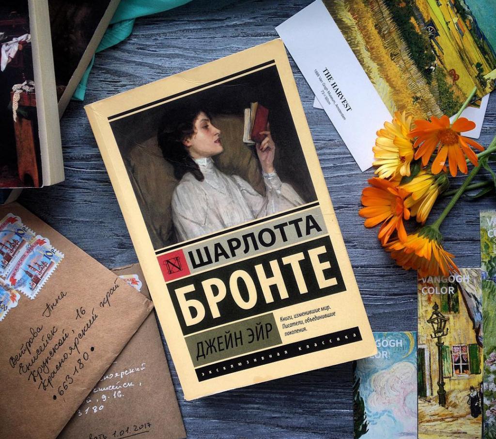 Книги о любви фото 5