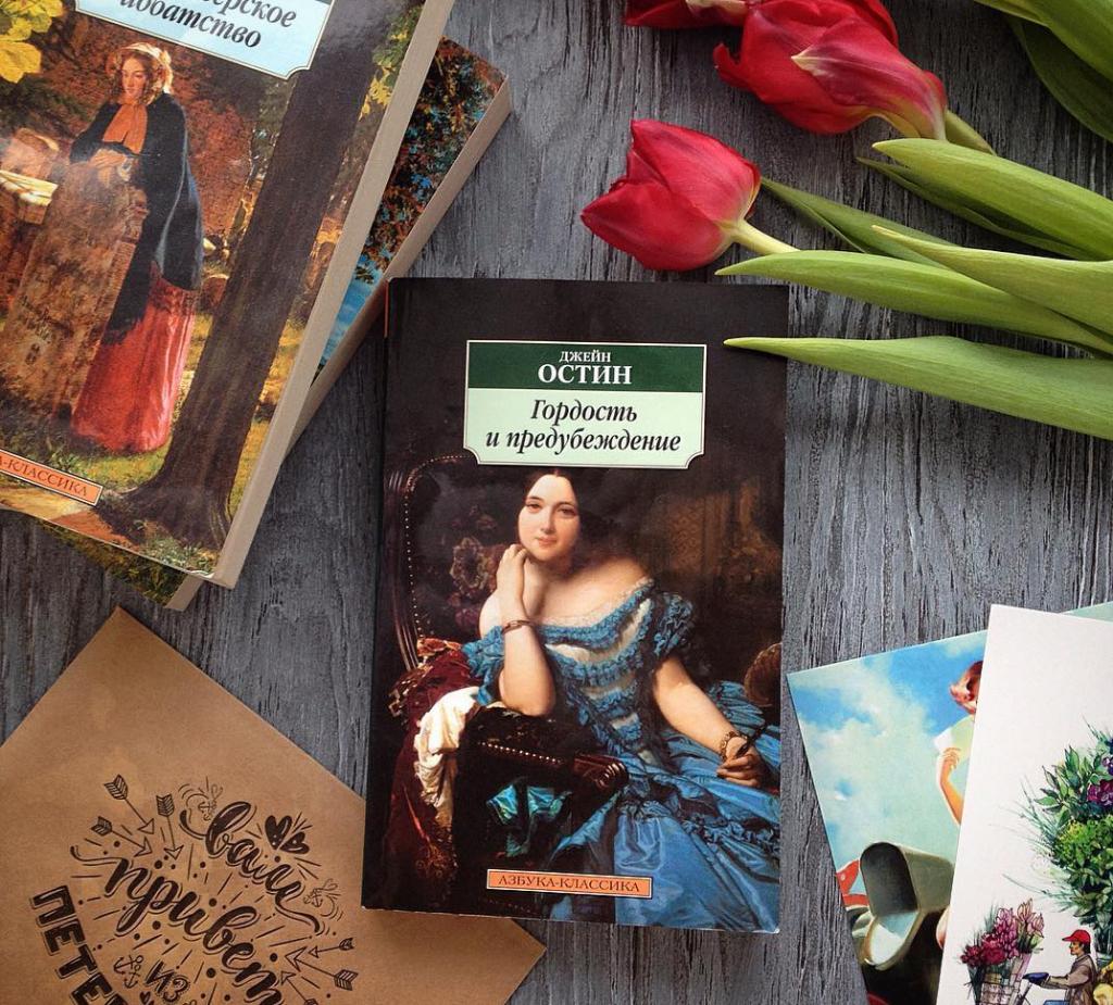 Книги о любви фото 3