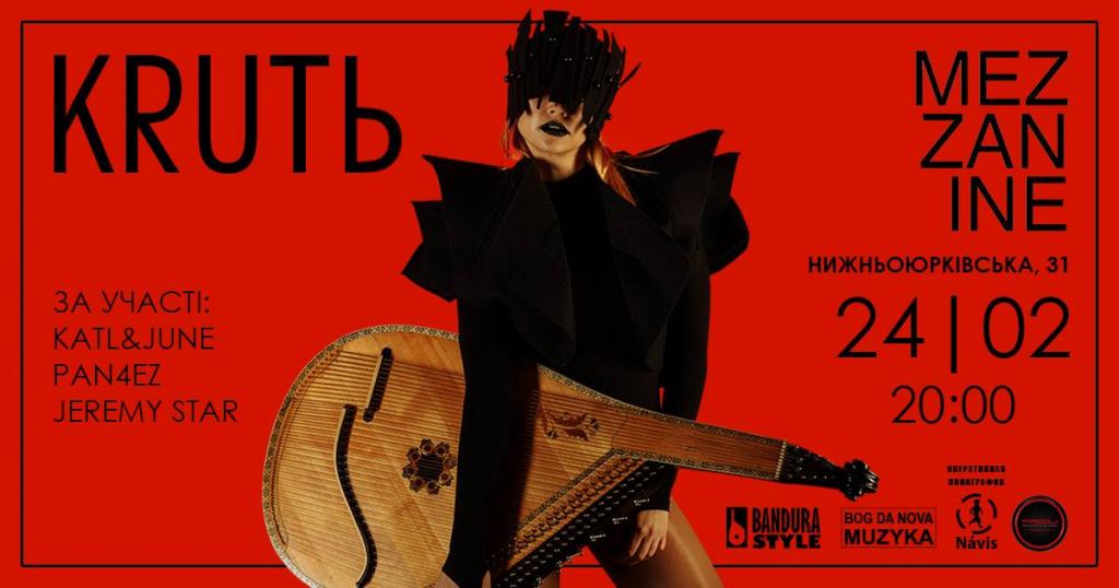 ТОП-10 концертов и вечеринок февраля-Фото 8