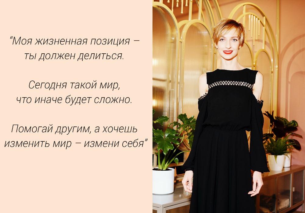 #ЯЗНАЮКАК: Интервью с Мирославой Ульяниной-Фото 3