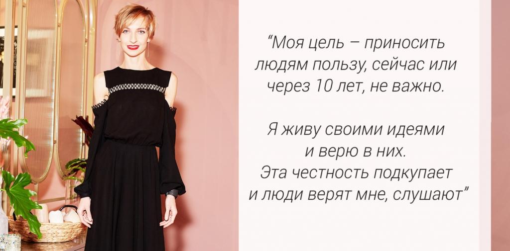 #ЯЗНАЮКАК: Интервью с Мирославой Ульяниной-Фото 6