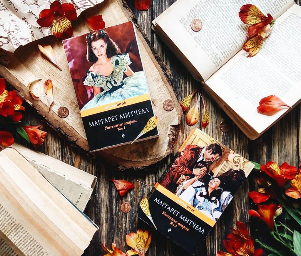 Книги о любви фото 4