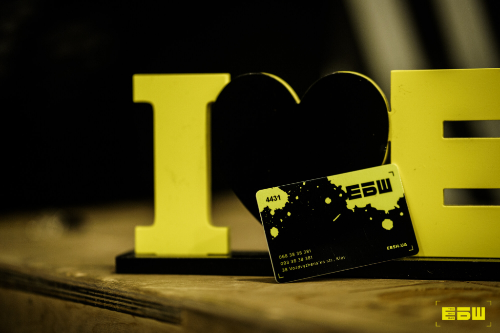 Самые интересные идеи бьюти-подарков для мужчины на день святого Валентина-Фото 3