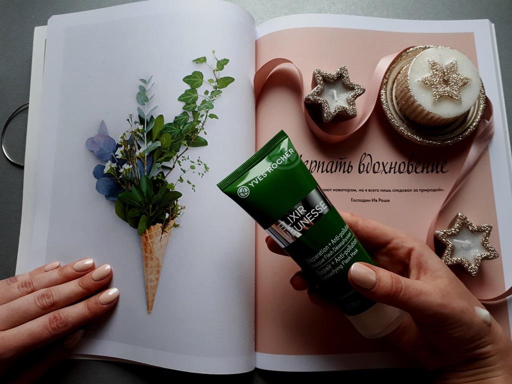 Здоровая кожа в большом городе: Тестируем Elixir Jeunesse от Yves Rocher-Фото 2
