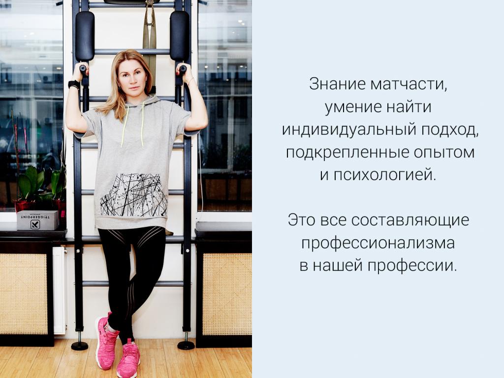 #ЯЗНАЮКАК: интервью с Ксенией Литвиновой-Фото 2