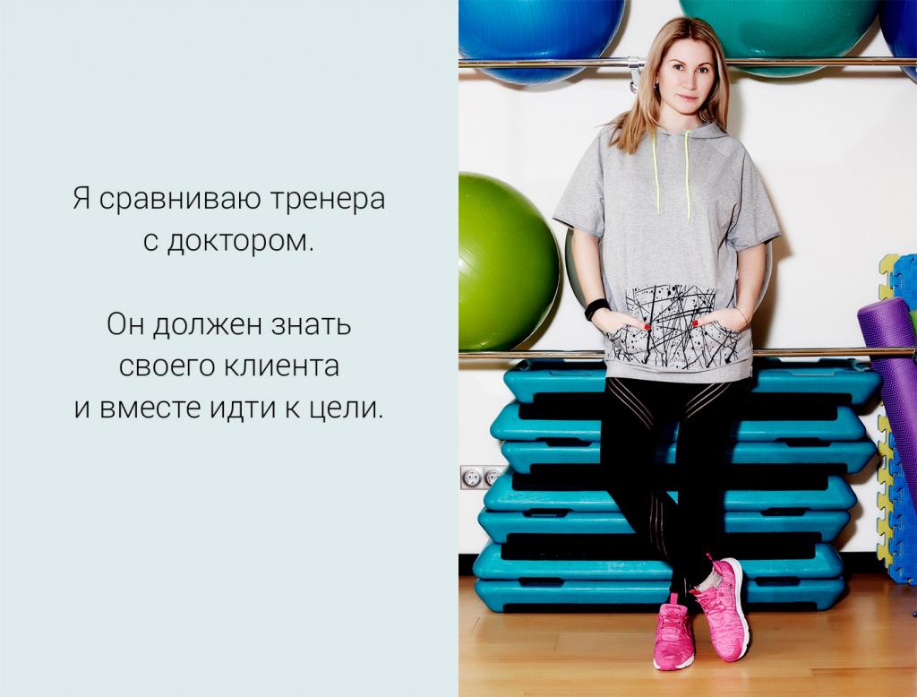 #ЯЗНАЮКАК: интервью с Ксенией Литвиновой-Фото 3