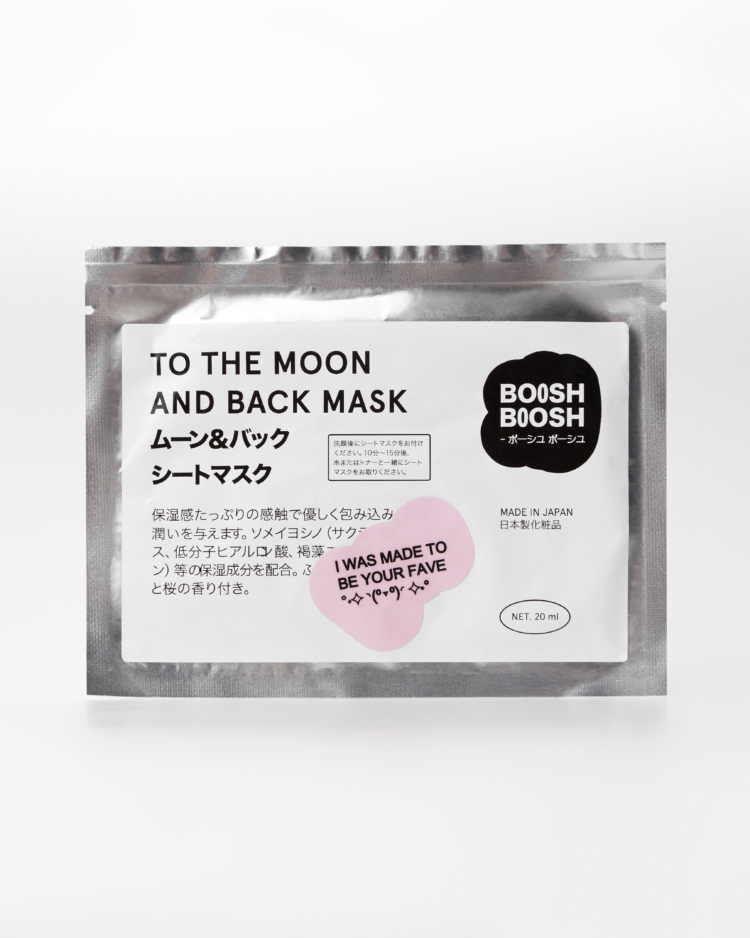To the Moon and Back Mask, Boosh Boosh.