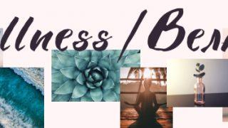 Тема месяца: Wellness-320x180