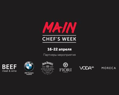 Chef's Week: В Киеве пройдет неделя моды среди шеф-поваров-430x480