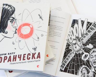 Новинки литературы, которые стоит купить на Книжном Арсенале-430x480