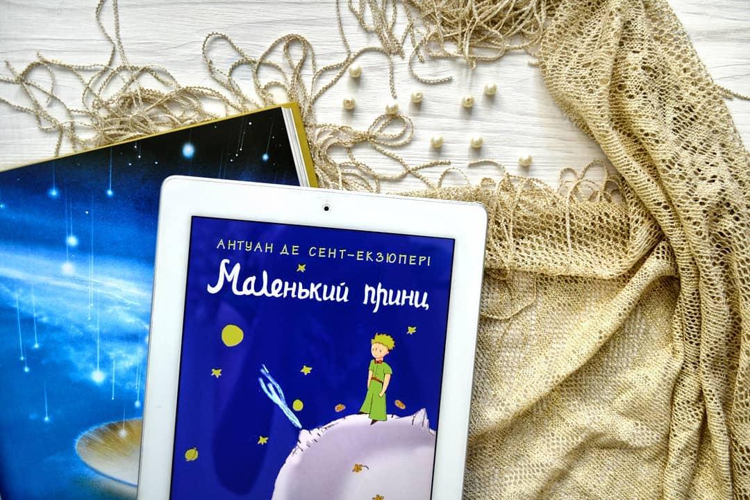 любимые книги Меган Маркл