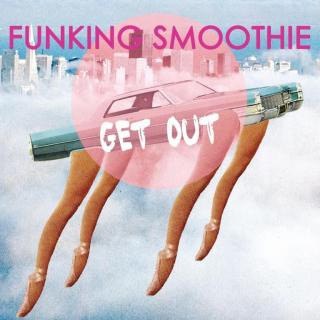 Балерины из FunkingSmoothie представили дебютный клип