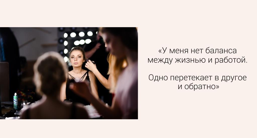 #ЯЗНАЮКАК: интервью с Ниной Левчук-Фото 2