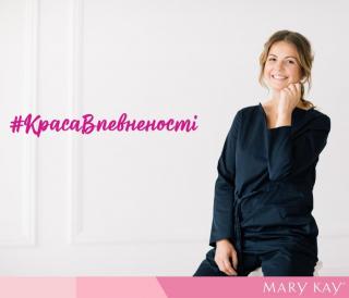 6 шагов к уверенности от Аллы Клименко