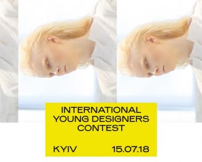 Украина принимает первый Международный конкурс молодых дизайнеров-430x480