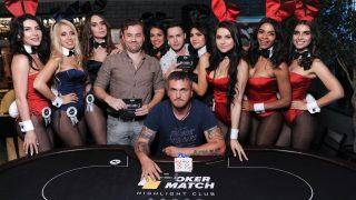 Фоторепортаж: как прошла вечеринка Playboy Gentlemen Club-320x180