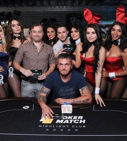 Фоторепортаж: как прошла вечеринка Playboy Gentlemen Club-430x480