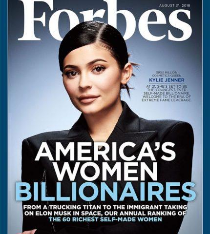 20-летняя Кайли Дженнер стала самой молодой миллиардершей Америки-430x480