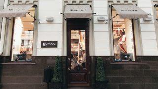 Магазин Symbol Odessa отметил десятилетие-320x180