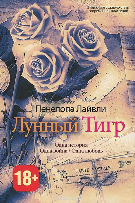 7 малоизвестных книг, написанных женщинами-Фото 4