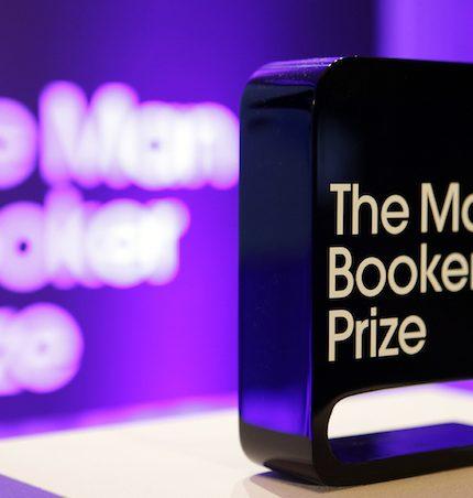 Жюри Букеровской премии назвало лучшую книгу за 50 лет-430x480