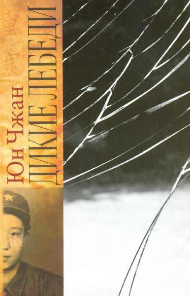 7 малоизвестных книг, написанных женщинами-Фото 5