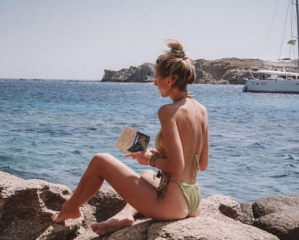 что почитать летом
