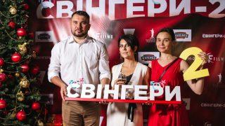 Как прошла презентация комедии «Свингеры-2» в Одессе-320x180