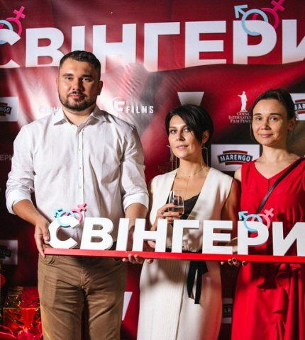 Как прошла презентация комедии «Свингеры-2» в Одессе-430x480