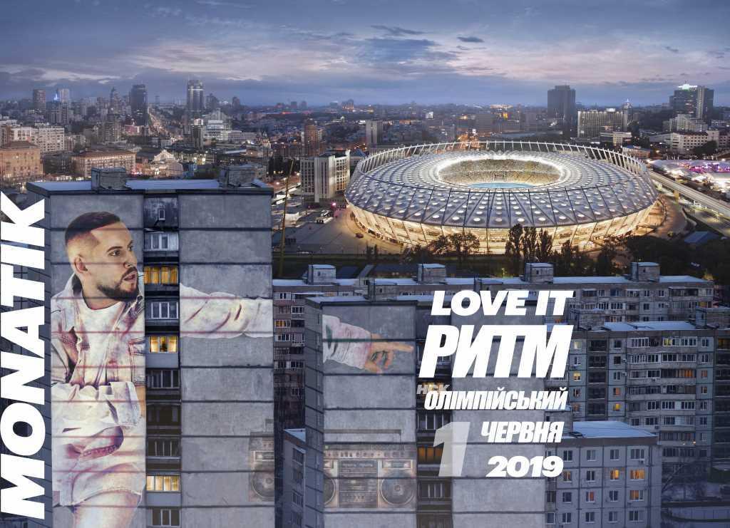 MONATIK анонсировал грандиозное шоу «Love It Ритм» на НСК «Олимпийский»-Фото 1