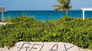 Топ-5 идей для райского отдыха в экзотических локациях-320x180