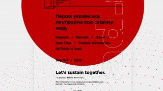 Коллективное сознательное: в Киеве расскажут об этичной моде-320x180