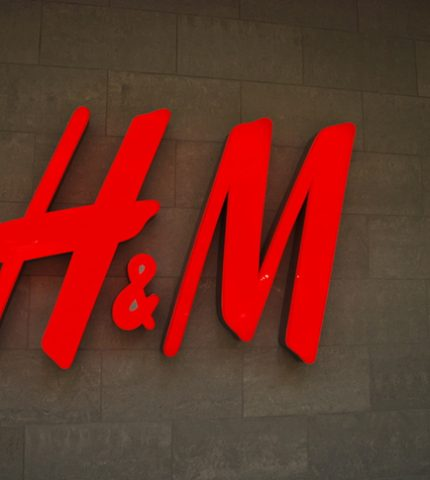 Когда и где откроется второй магазин H&M в Киеве?-430x480