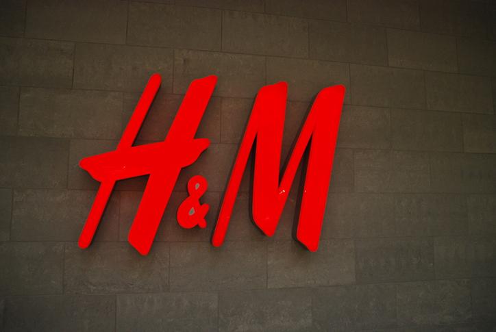 Когда и где откроется второй магазин H&M в Киеве?-Фото 1