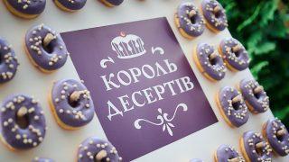 Фотоотчет: как прошла презентация телевизионного проекта «Король десертов»-320x180