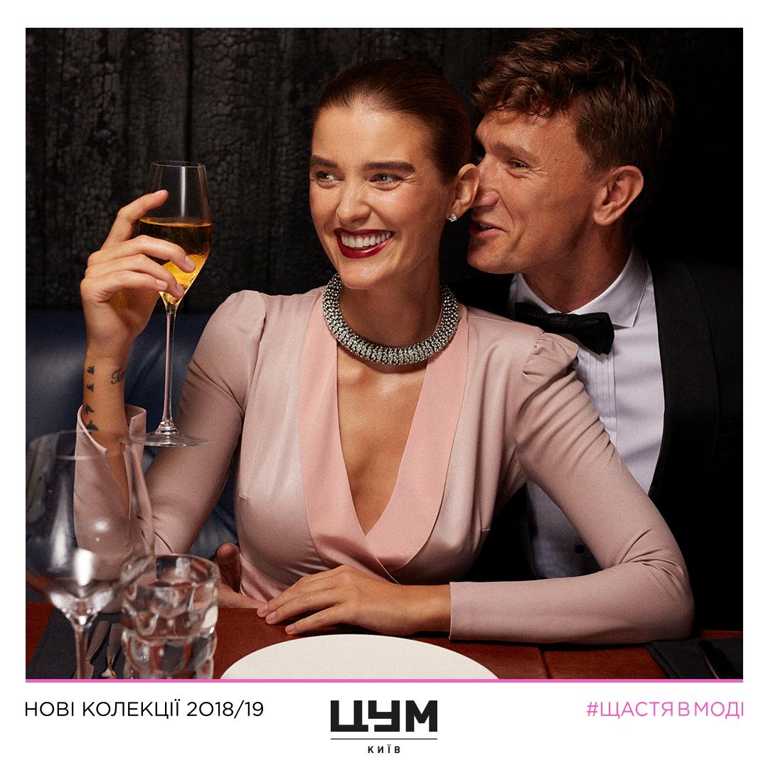 Новый сезон в ЦУМ: модель Наталия Гоций в рекламной кампании #ЩАСТЯВМОДІ-Фото 3