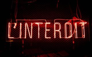 Какой была презентация нового аромата Givenchy L'Interdit?