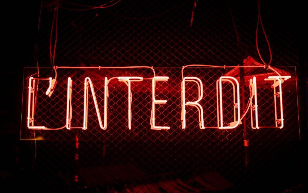 Какой была презентация нового аромата Givenchy L'Interdit?-Фото 1