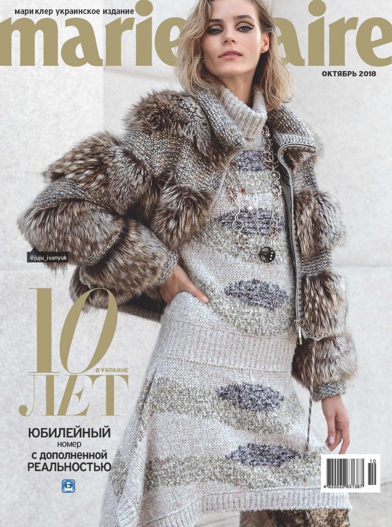 Украинская модель Жужу Иванюк на обложке уникального юбилейного номера Marie Claire-Фото 1