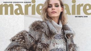 Украинская модель Жужу Иванюк на обложке уникального юбилейного номера Marie Claire