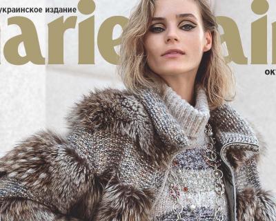 Украинская модель Жужу Иванюк на обложке уникального юбилейного номера Marie Claire-430x480