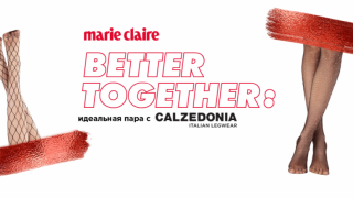 Better together: идеальная пара с CALZEDONIA-320x180