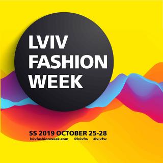 Lviv Fashion Week: что нас ждет во второй модной столице Украины